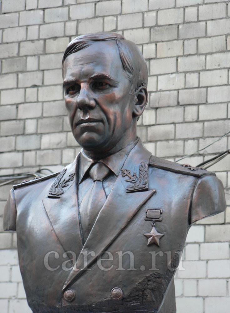 "Памятник ""Y. S. Kovalenko"""