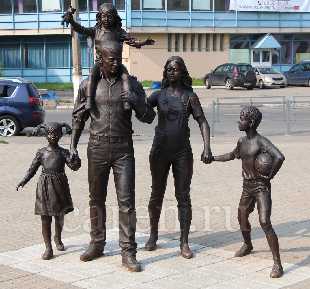 """Памятник """"Family"""""""