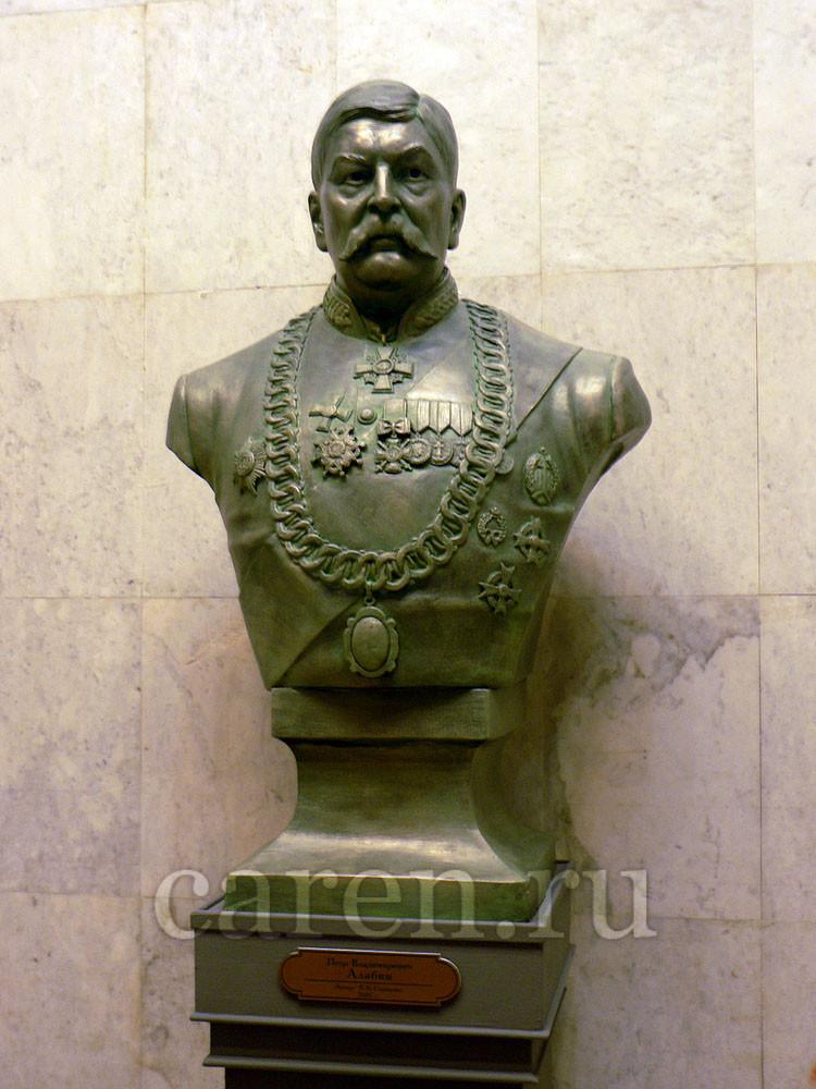 """Памятник """"Pyotr Vladimirovich Alabin"""""""