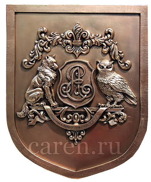"""Рельеф """"Coat of arms"""""""
