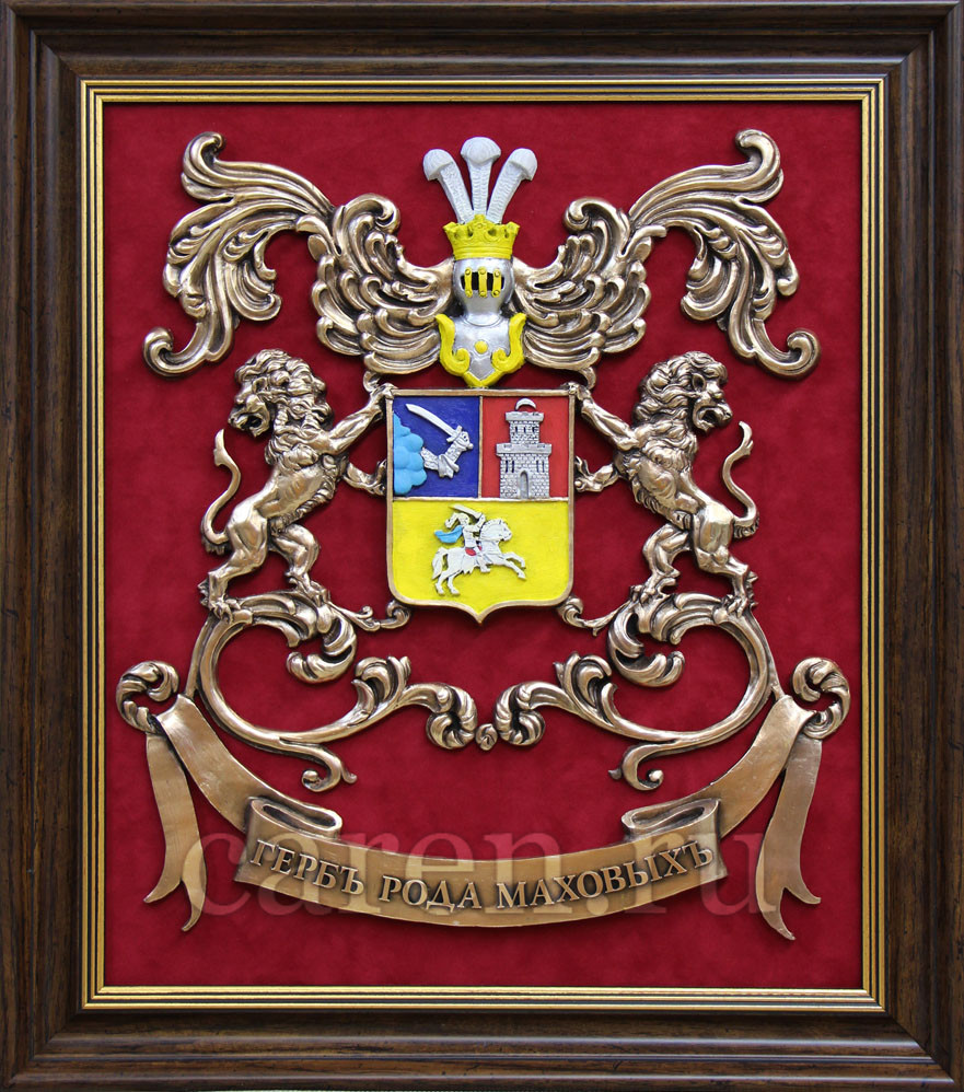"Рельеф ""Coat of arms of the Mikhailovs"""