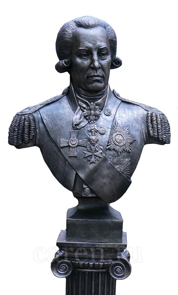 """Портрет """"Count A.I. Vasilyev"""""""