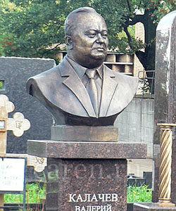 """Надгробие """"Valery Leonidovich Kalachev"""""""