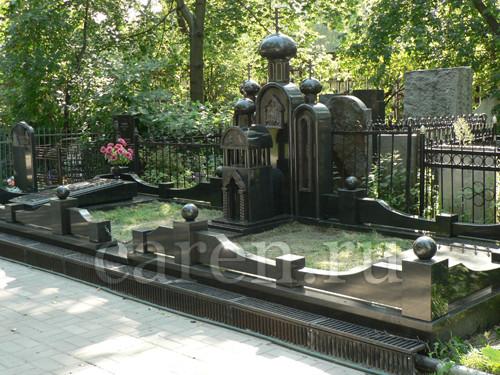 "Надгробие ""Funerary monument"""