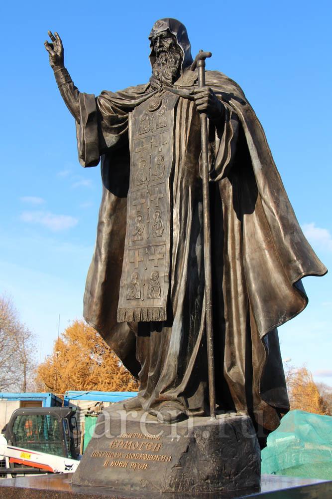 "Памятник ""Patriarch Germogen"""