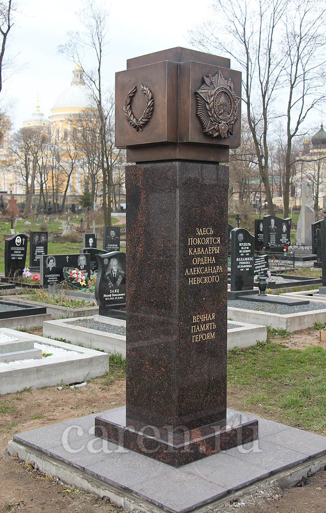 "Памятник ""Monument to bearers of Aleksander Nevsky order"""