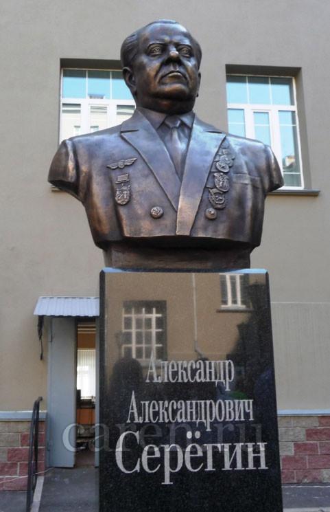 """Памятник """"A.A. Seryogin"""""""