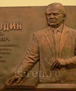 Академик Воеводин Валентин Васильевич