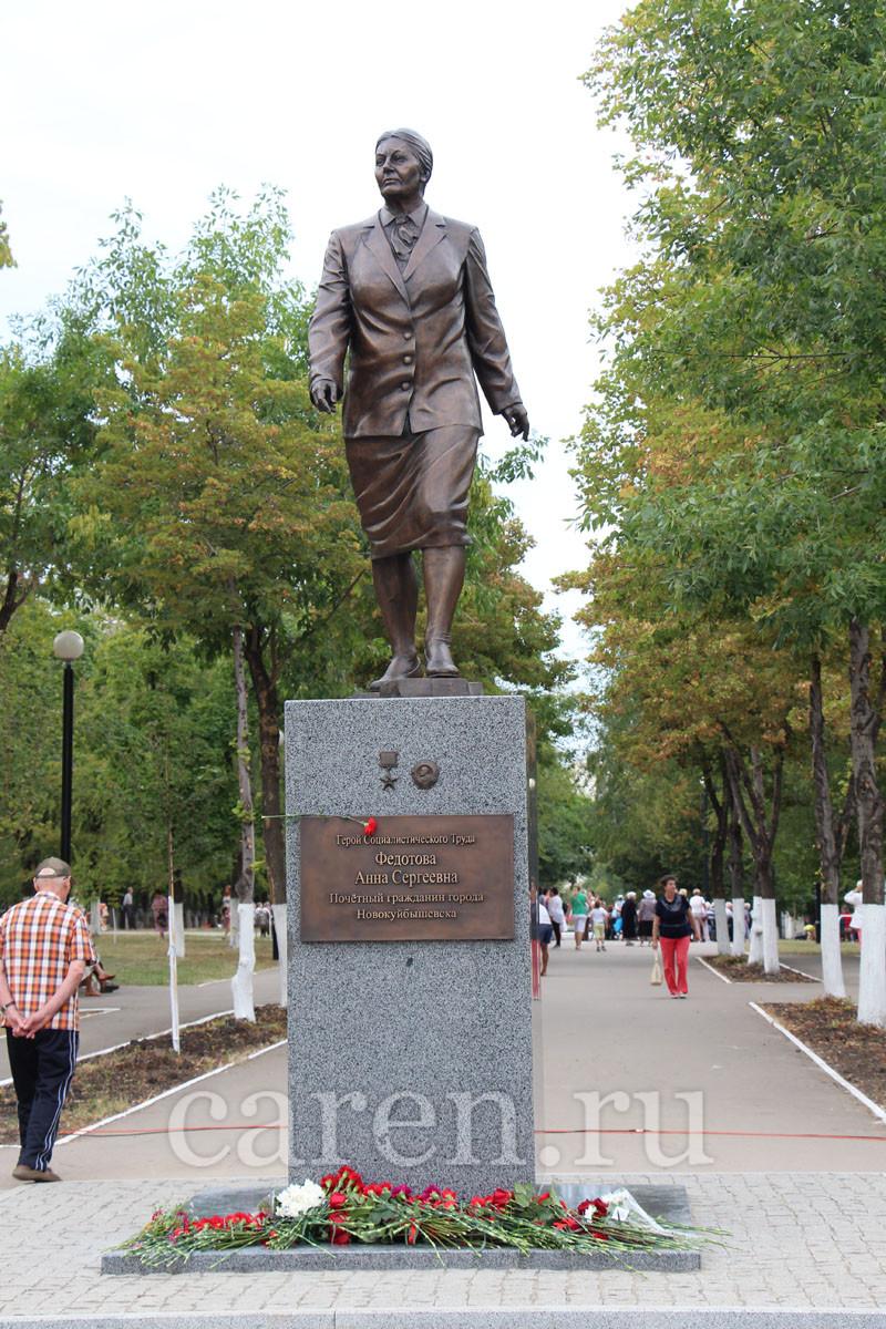 """Памятник """"Fedotova A.S."""""""