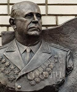 "Мемориальная доска ""Gorchakov Petr Andreevich"""