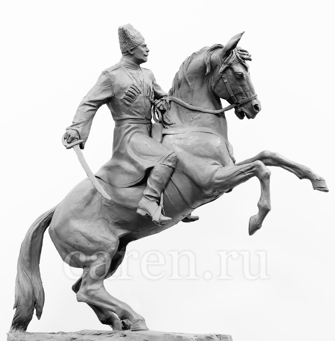 "Скульптурная композиция ""Казак"""