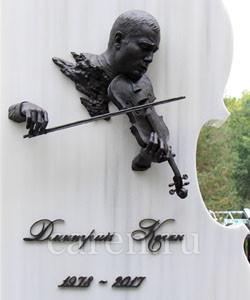 Памятник Дмитрию Когану