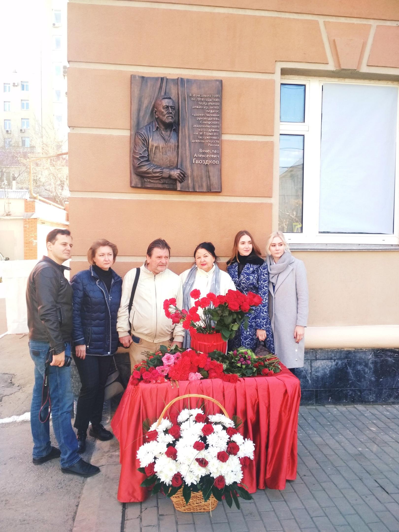 В Самаре открыли мемориальную доску Вячеславу Гвоздкову