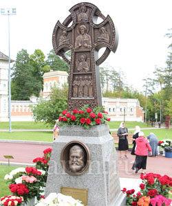 "Памятник ""Naivalt Igor Alexandrovich"""
