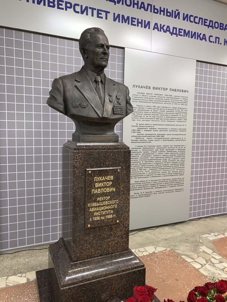 """Памятник """"Lukachev Victor Pavlovich"""""""