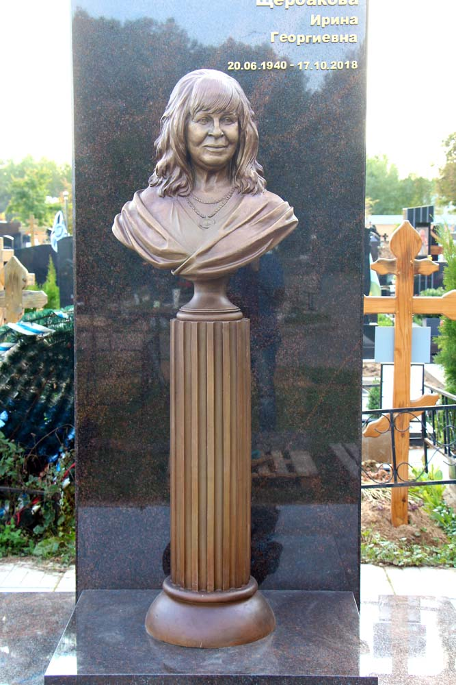"Надгробие ""I. G. Shcherbakova"""