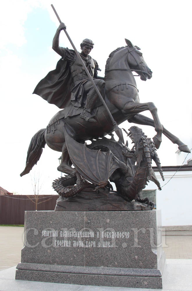 """Памятник """"Monument to George the Victorious"""""""