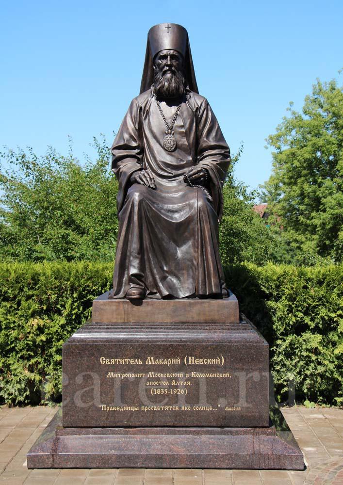 "Памятник ""St. Macarius"""